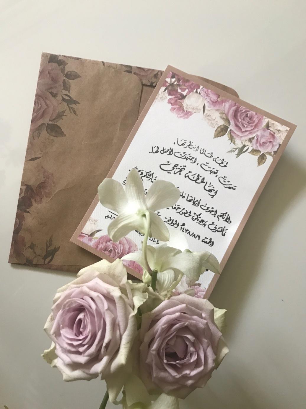 Shatha Akeel 1